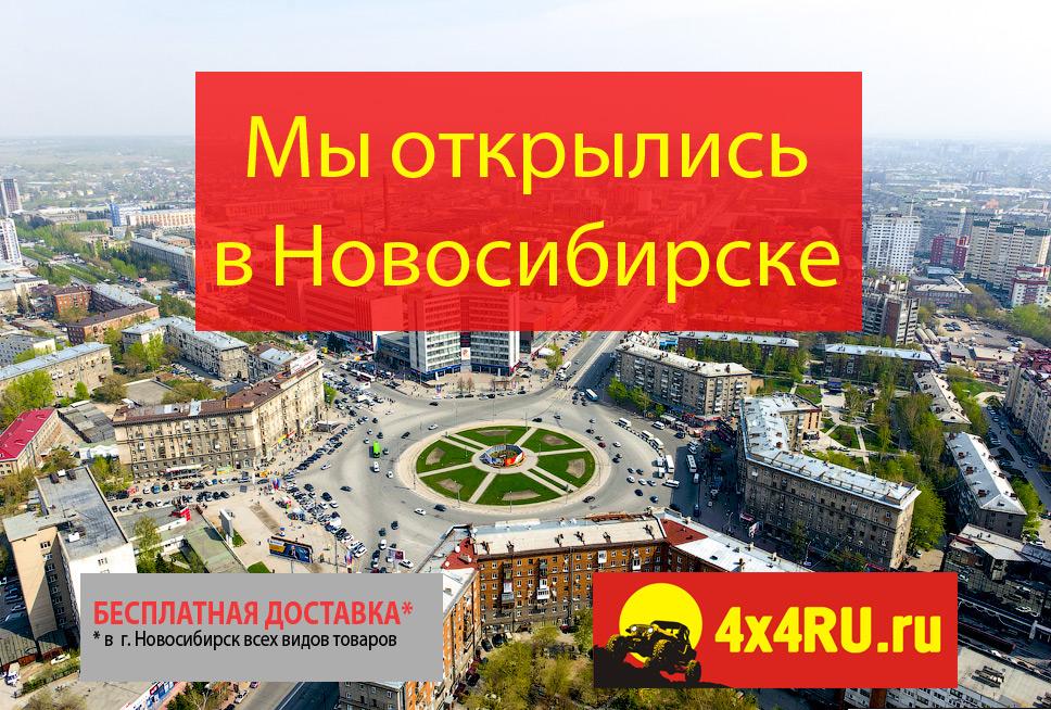 новость200.jpg